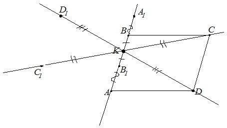 Геометричні перетворення